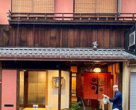 Dinner at Shimmonzen Yonemura (新門前 米村)