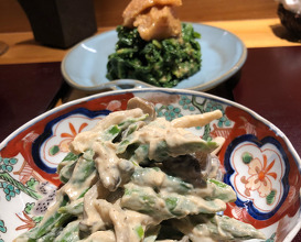 Dinner at Sushi Kappo Tamura