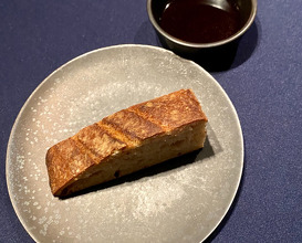 Dinner at Abysse (アビス)
