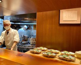 Dinner at Igarashi