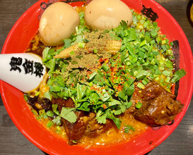 Dinner at Kikanbo