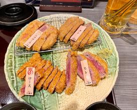 Dinner at 牛カツ京都勝牛 四谷三丁目店