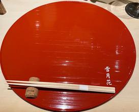 Dinner at NIKUYA SETSUGEKKA NAGOYA (肉屋 雪月花 NAGOYA)