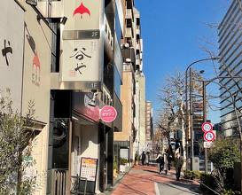 Lunch at 汁なし担担麺 ピリリ