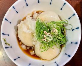 Dinner at Menya Shono