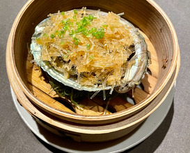 清蒸鮑魚 Steamed Fresh Abalone