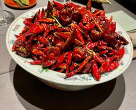 四川鵝刻 Chicken Wing with Szechuan flavour