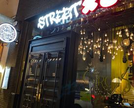 Dinner at StreetXO