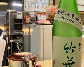 Dinner at 田万里