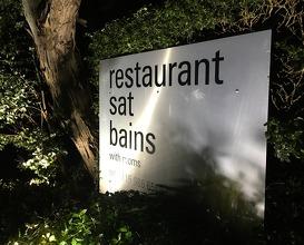 Outside entrance signage