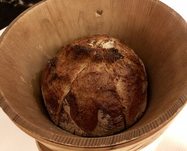 The bread (made in house)