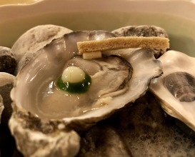 Gillardeau oyster, sea water, Yuzu pearl