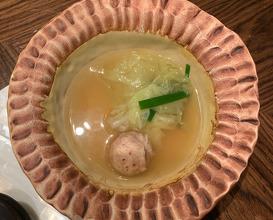 Taro soup (Lyona)-Taro/crab stock/cabbage