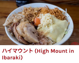 Dinner at ハイマウント小山