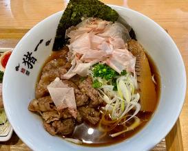 Dinner at Menya Inoichi (麺屋 猪一)