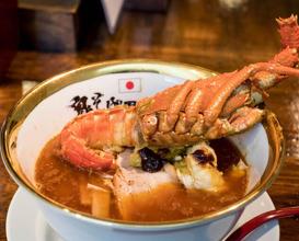 Dinner at Onisobafujiya Premium
