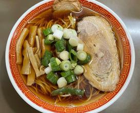 Dinner at ラーメン若大将