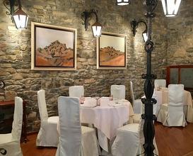 Zigante Restaurant