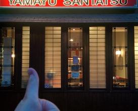 Yamayu Santatsu