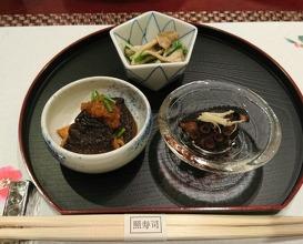 Teruzushi (照寿司)