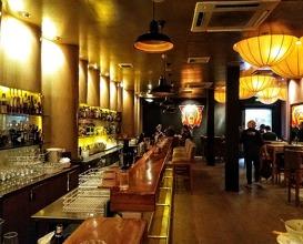 Xu Restaurant Lounge