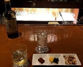 Bar Yamazaki