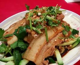 Dumpling House Restaurant