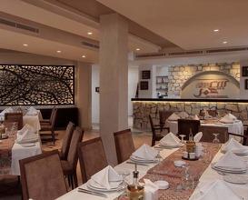 Bait Omar Restaurant