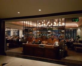 La Capitale Restaurant