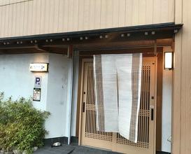 Osamu (鮨 おさむ)